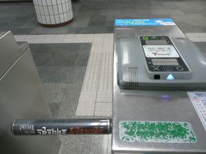 P1040947