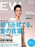 Ews_1