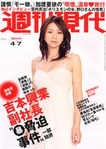 Top_hon_03_2